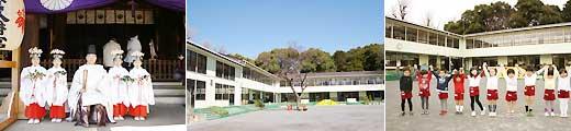 大宮幼稚園 風景
